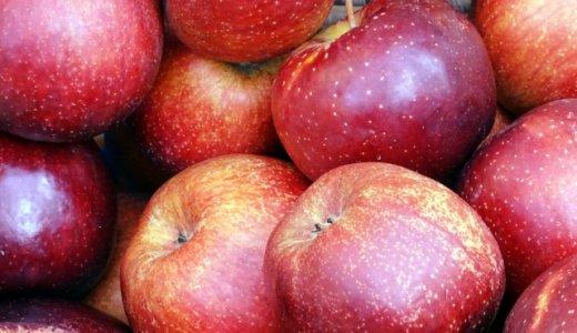 りんごに含まれるりんごポリフェノールがすごくイイ効果を生む理由