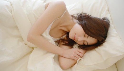 睡眠の質を上げるには?意外に見落としがちな確認すべきポイント5つ