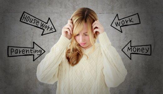ストレスを溜めてしまうと様々な害が!溜め込むと起こるデメリット4点