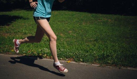「運動はとても健康に役立つ。腰痛になって気が付いた運動の大切さ」