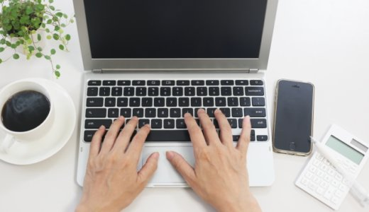 座り過ぎによる弊害…デスクワークの危険性についてまとめてみる