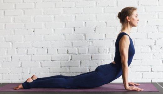 首や背中、腰や手足などの痛みに効果的なマッケンジー体操(法)とは?