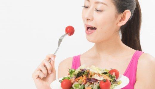低インシュリンダイエットのやり方と運動を取り入れた効果のまとめ