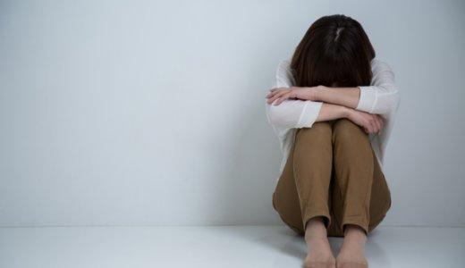 謎の体調不良からうつ病まで…健康であることが大事だなと思った出来事
