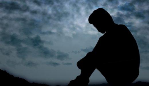 他人事じゃない?うつ病とは誰もがかかる可能性のある病気なのです