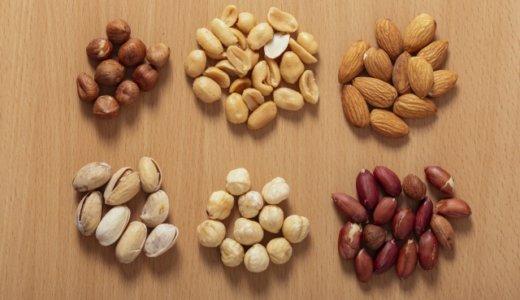 老化防止にも効果的なビタミンEを日常生活でも効率的に摂る方法