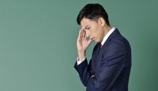 自分の中の悩みを整理する為の方法、気分転換や悩んでる時に行う対処法