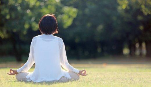 科学的に効果アリ?!ストレス社会を乗り切る技術、瞑想の効果・効能