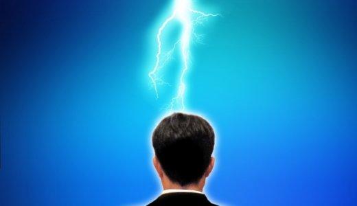 仕事や家庭のトラブルで精神が不安定になった時にすぐ出来る対処法5つ
