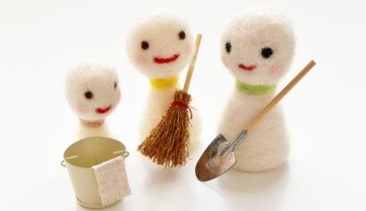 掃除から始まる節約習慣!特に部屋が散らかっている人は要注意かも?