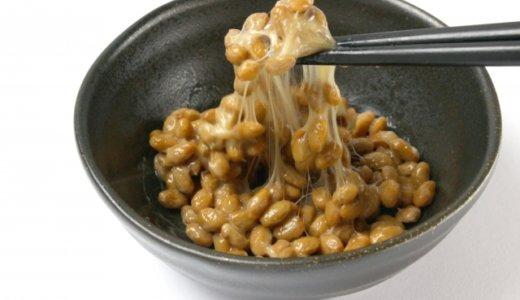 日本人には馴染みの深い納豆が、なぜ健康に良いのか?その理由4つ