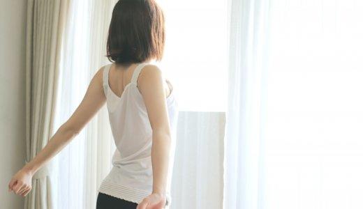 健康な体を維持する為に通う所とは?運動だけじゃない様々なアプローチ