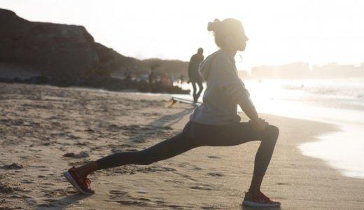 健康を維持する為の運動量って?コツを押さえて適度な運動を継続する