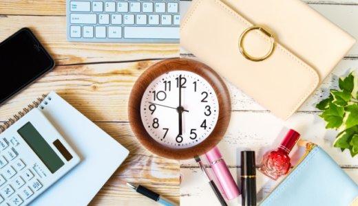 夢を叶えるための時間術~空いた時間を有効活用して大きな目標を達成