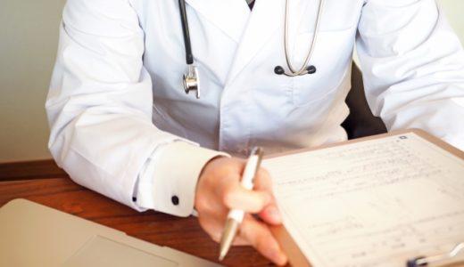 健康診断で見つかる病気を知ることで予防に徹することが出来る