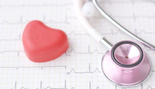 定期的に受ける健康診断でも見つかりにくい病気がある?その病名とは