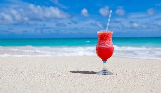 夏休みに旅行へ行くなら安い時期はいつ?旅費や混雑を抑えるコツとは?