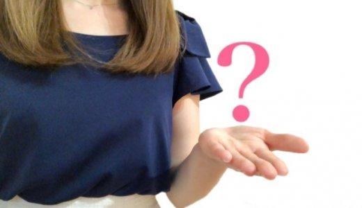 英語を勉強したいけど、一体どこから始めれば良い?初心者向けに解説