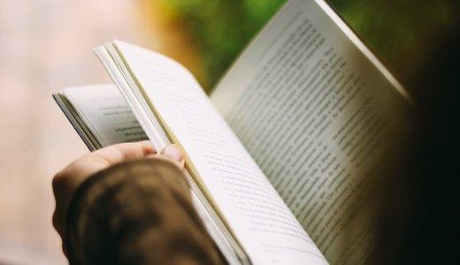 英語の勉強を間違えていませんか?受験向けの正しい習得法を伝授!