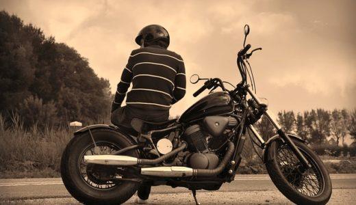 中古のバイクなら250ccが維持費も楽しさも丁度良い?魅力を紹介