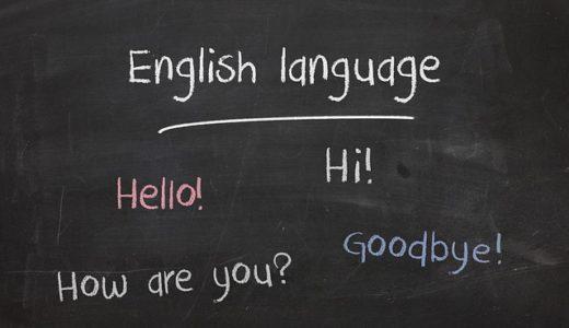 英語の勉強がわからない!そんなアナタにおすすめのサイトをご紹介!