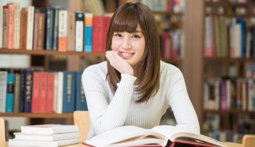 英語の勉強をするなら初心者必見!まずはいい面を知ってモチベアップ!