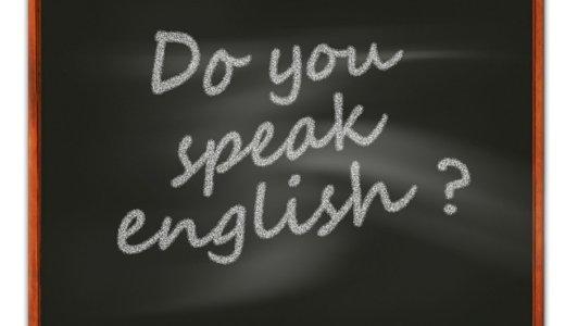 英語の勉強は大人になってからじゃ遅い?悩んだらまずはやってみる!