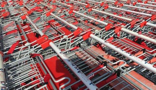 コストコの会員証はみんな必要?1人で十分!何人でも買い物できます!