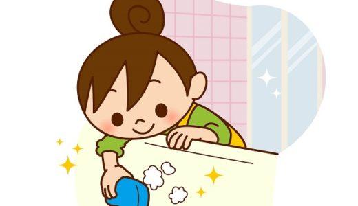 プロが行う風呂掃除マル秘テクニック!?カビや水垢に強い洗剤5選