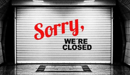 ゲームセンターの業界が衰退している?見かけなくなってきた原因は?