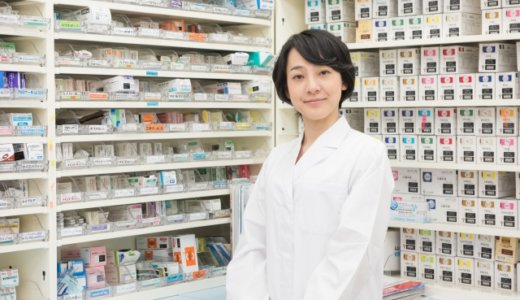 薬局で健康を維持?薬をもらうところでも知っておくべき事で健康に!