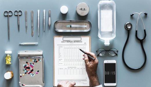 早期発見・治療のためにも健康診断は必ず受けておくべき?その理由