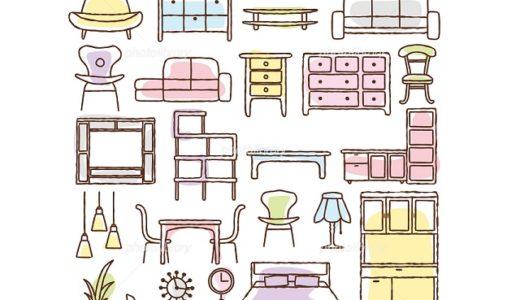 リサイクルショップでいらない家具の引き取りをしてもらおう!
