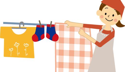 家事を効率化するアイデア満載!?面倒な家事を少しラクにする方法とは