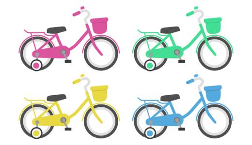 子供用自転車に乗る練習のポイントとは?おすすめの場所はある?