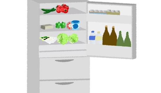 冷蔵庫のおすすめは?一人暮らしで自炊するなら絶対この容量で決定!