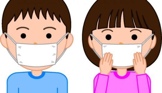 どの病院へ行けばイイ!?子供が風邪か花粉症か、咳が止まらない?