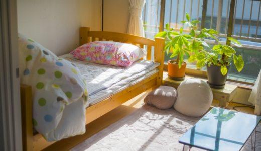 一人暮らしの費用、その平均額は!?社会人の福岡での暮らしを特集