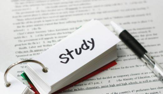 英語勉強の初心者におすすめな方法は?迷った方にやってもらいたい事