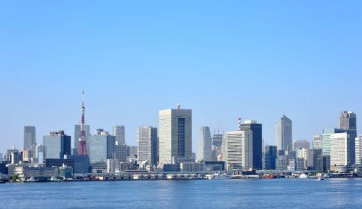 憧れの一人暮らし!費用は東京ならどれくらいかかりそう?必要なものはなんだろう。