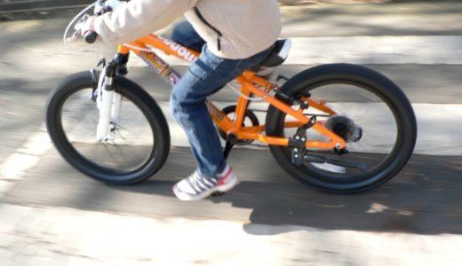 子供の自転車にヘルメットは必要なの?おすすめのヘルメットとは!