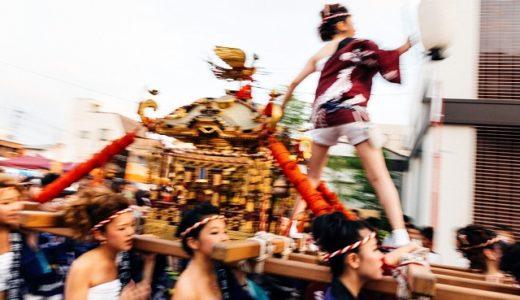 岸和田名物だんじり祭!開催時間と人気のポイントを細かくご紹介!