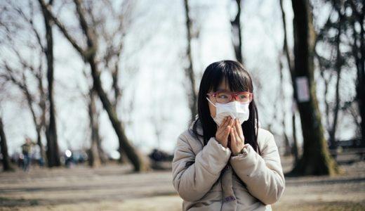 子供が花粉症の鼻づまりで眠れない!どうやって和らげたらいいの?