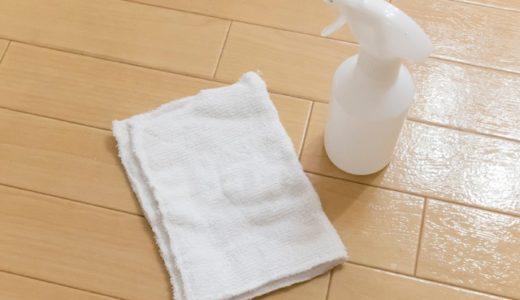 どうやって作るの?なるほど雑巾の手縫いで簡単に作る方法をご紹介