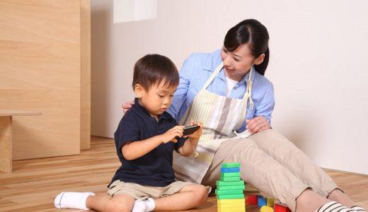 子育てママが育児ノイローゼかと思ったら?どんな症状なの?