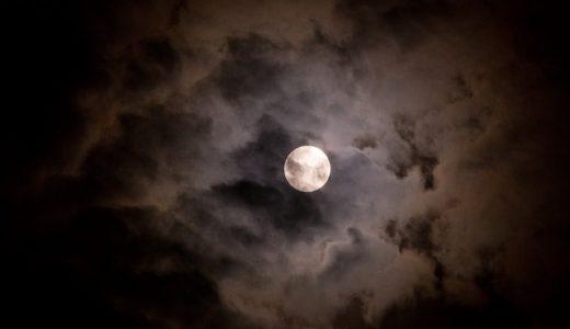 お月見の由来の分かりやすい教え方。子ども向けのたのしい教え方で納得