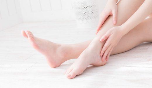 悩む足のつま先の冷え…女性に多いと言われる冷え性の原因と対策とは