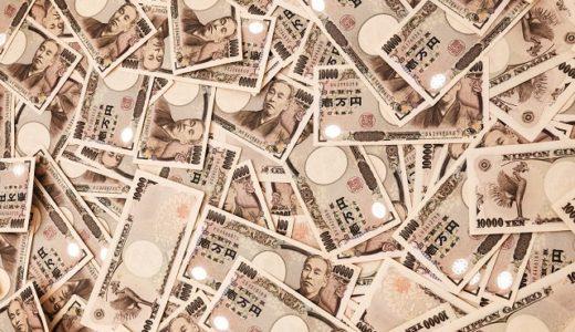 子育てのお金の不安が消えない!本当に今の収入で子育てできる?