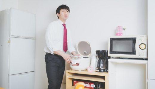 自炊しないで食費を節約!仕事が忙しい一人暮らしだからこそ効くコツ