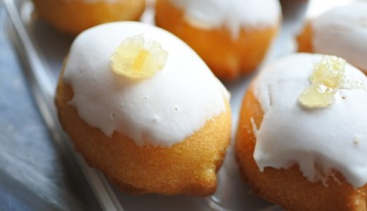 これを見ればレモンケーキを簡単に作れる!簡単に作る方法を教えます